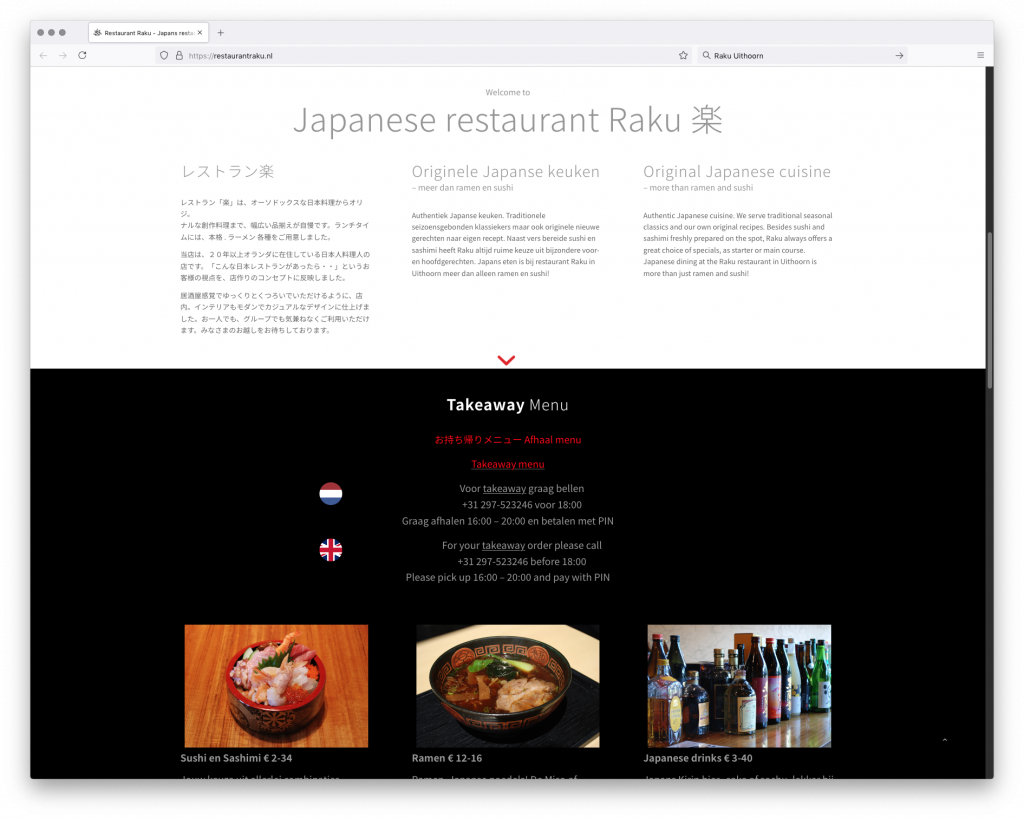 Website restaurant Raku